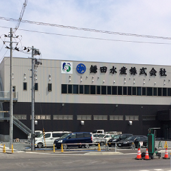 大船渡工場